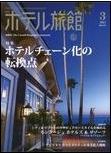 hotelryokan.jpg